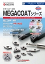 Megacoat - Small Part Cutting