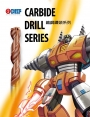DHF- Carbide Drill Series