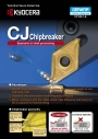 Kyocera: CJ Chipbreakers