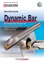 Kyocera: Dynamic Bar
