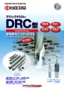 Kyocera: MagicDrill DRC Type