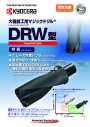 Kyocera: MagicDrill DRW Type
