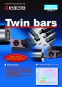 Kyocera: Twin Bars