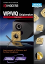 Kyocera: WP / WQ Chipbreakers
